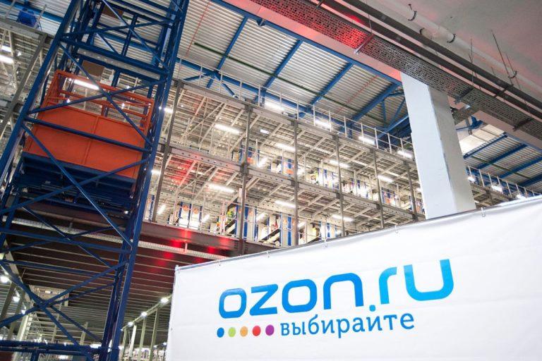 онлайн магазин ozon